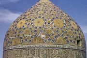 The Eternal Glory Of Iran in 12 Days