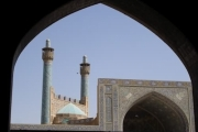 A Comprehensive Tour to Iran In 15 Days (A)